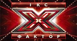 X Factor Ukraine logo