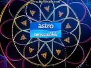 Astro Vaanavil ID 2010