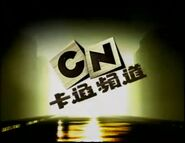 C9-QXswWAAEzftN