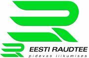 EVR - Eesti Raudtee AS Logo (1998.01.05-present)