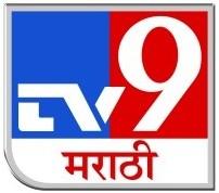 TV9 Marathi new