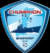 Chumphon FC 2013