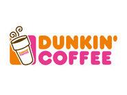 Dunkin'-Coffee-Logo
