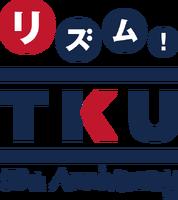 TKU 50yrs-1