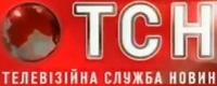 Televiziynasluzhbanovyn2006