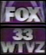 WTVZ 1996