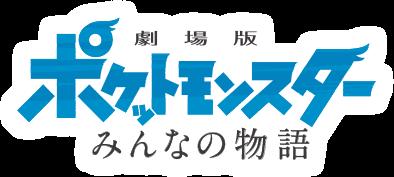 M21 logo