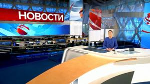 Новости2018