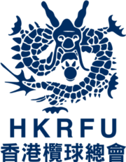 Hong Kong national rugby union team logo