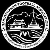 Samut Prakan Football Association 2016