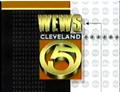 WEWS Logo 1996 b