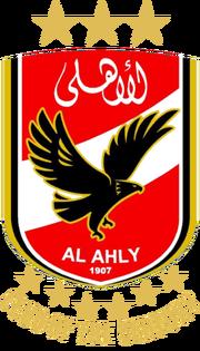 Ahly Fc new logo