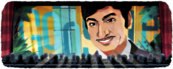 Google Rajkumar's 88th Birthday