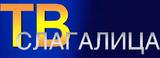 TV Slagalica