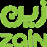 Zain Wordmarks