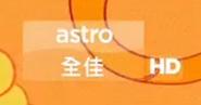 Astro Quan Jia HD On Screen Bugs 1