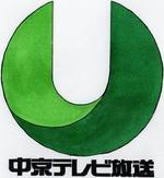 Chukyo TV 1975
