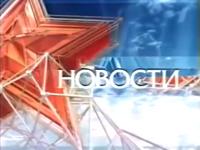 Novosti 2005 May 9