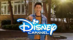 Disney Channel ID - Tenzing Norgay Trainor (2015)