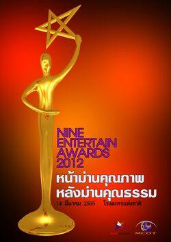 Nine Entertain Awards 2012