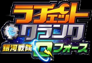 Ratchet & Clank - QForce (Japan)