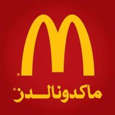 Mcdonalds arabi