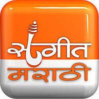 Sangeet Marathi