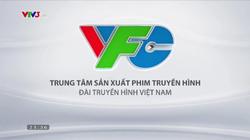 VFC (2020)