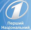 1tv-ukr