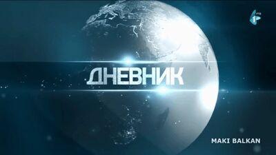 Serbian News Intros Compilation 2018 Srbijanske Špice za Dnevnik KOMPILCIJA 2018 1572445685718 videotoimagegif 1572446519605
