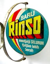 Rinso 1970s