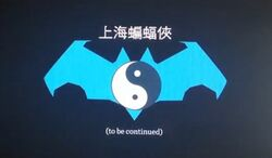 Batman of Shanghai Logo
