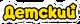 Detskiy logo 2011