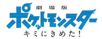 M20 logo