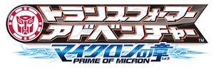 Prime of Micron logo