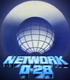 SBS 1983