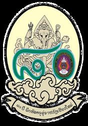 80 Years Rajabhat Institute Chiangmai