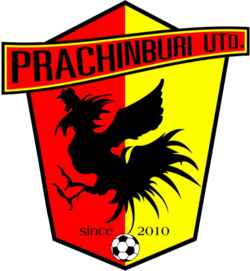 Prachinburi United 2010