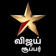 Vijay Super 2019