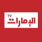 Al Emarat 2020 logo