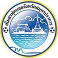 Samut Prakan FC 2008-2