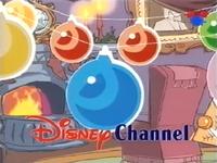 DisneyBaubles1997
