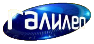 GalileoRussia07