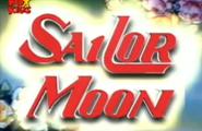 Sailor Moon Spain Logo
