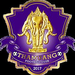 Thamuang FC 2017