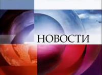 Novosti 2004