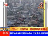 Anhui TV Public Channel 2016