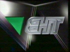 BHT (1996-1998)
