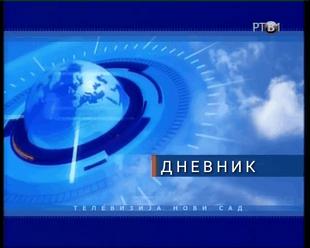 RTV vesti-pica 2006 1572441107636 videotoimagegif 1572441455948 2