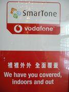 SmarTone–Vodafone advertisement